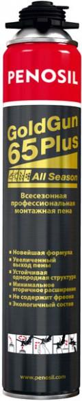 PENOSIL GoldGun 65 Plus All Season