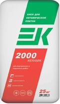 EK2000