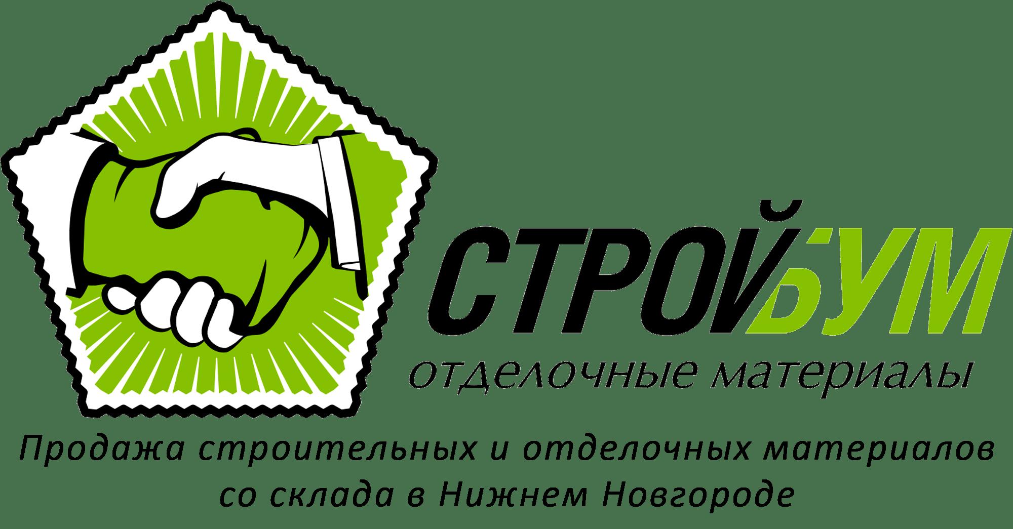 Строительный Бум (СтройБум) Нижний Новгород